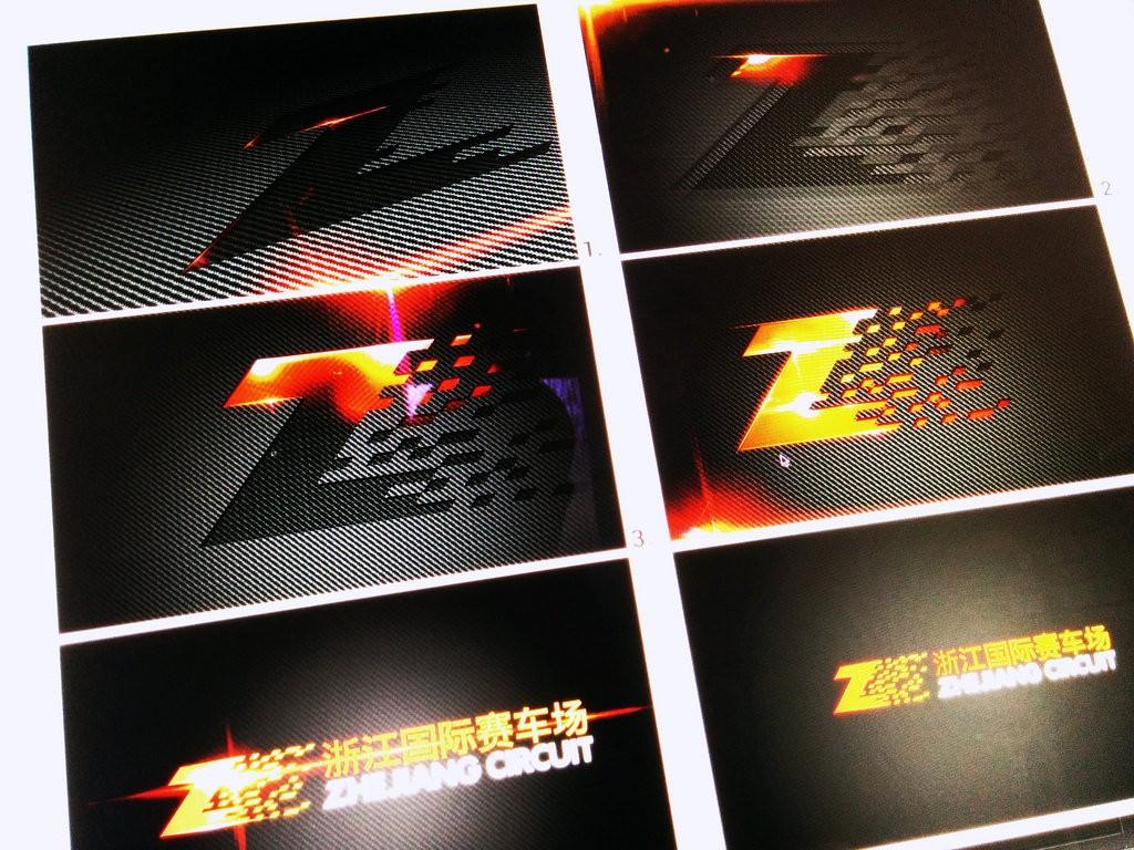 Zeizang Circuit ident
