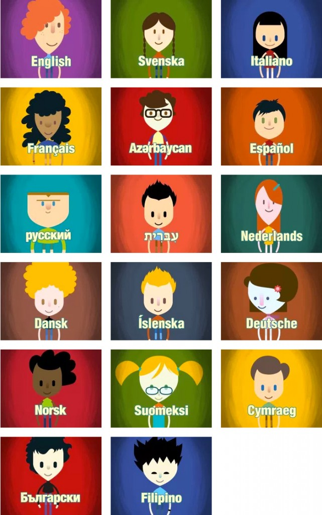 ath-languages